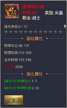 }WA5[EX3$Q7EN9RA_KLKC1N.jpg
