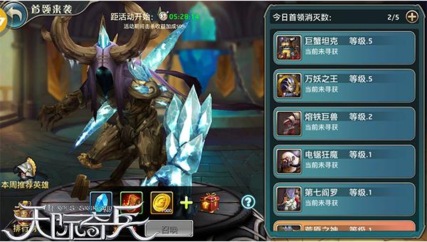 boss6.jpg