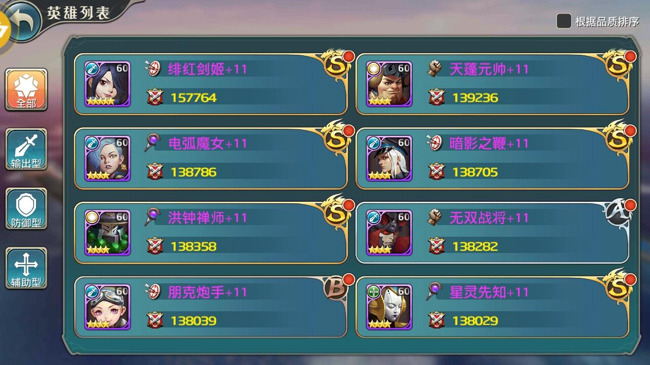 英雄1-1.jpg