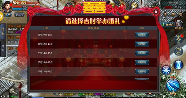 9377王者传奇-(3).jpg