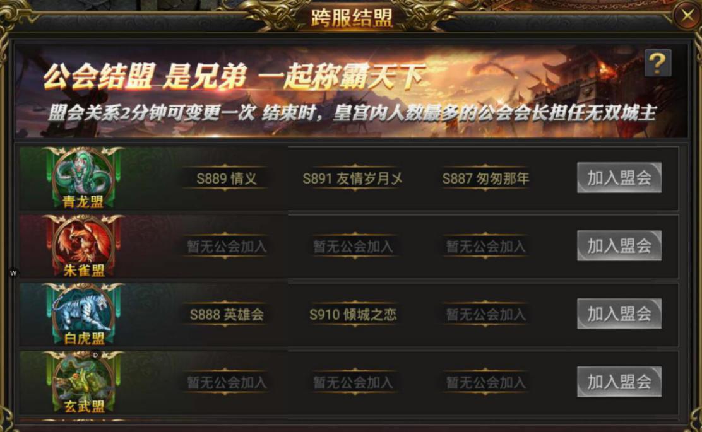龙皇传说1.png